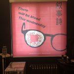طرح عینک
