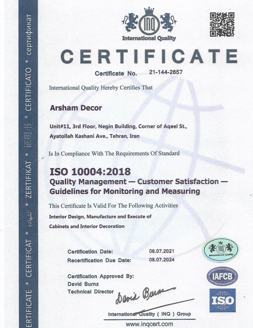 ISO 10668 استاندارد بین المللی ارزش گذاری برند